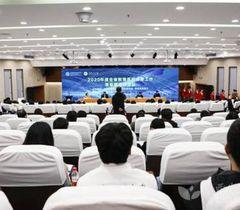 2020陕西省教育系统信息工作培训会在西安工程大学举行