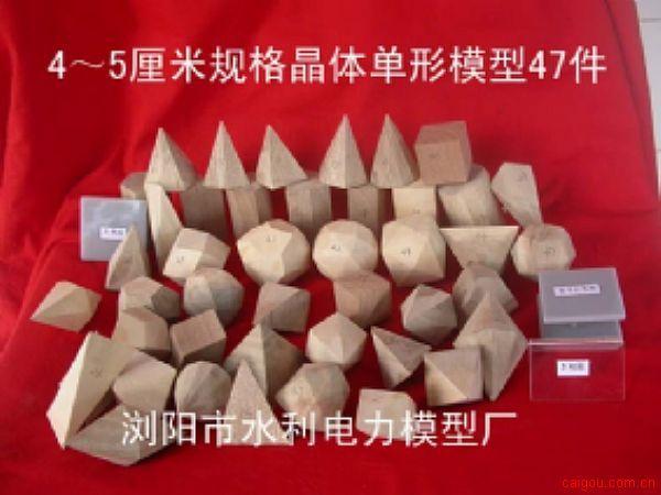 晶體單形模型木質小規格