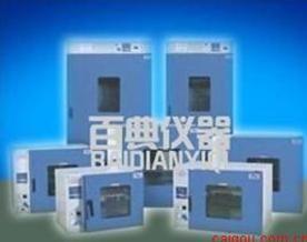 厂家热销SK2-4-10普通型管式电阻炉