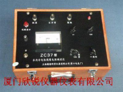 ZC37水内冷兆欧表ZC-37