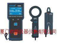 ETCR9500无线高压变比测试仪ETCR-9500