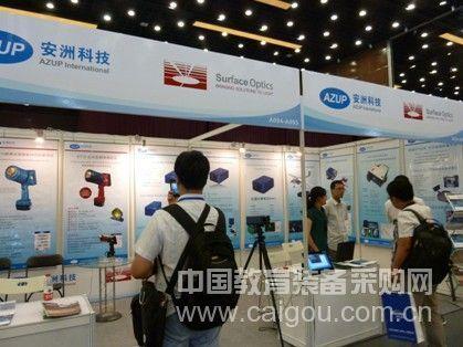 安洲科技应邀参加第五届中国(北京)国际光电展览会
