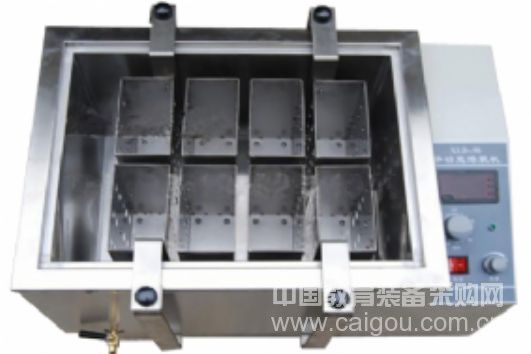 低温恒温水浴振荡器