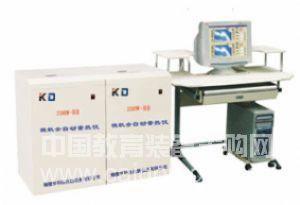 微机量热仪-全过程汉字提示