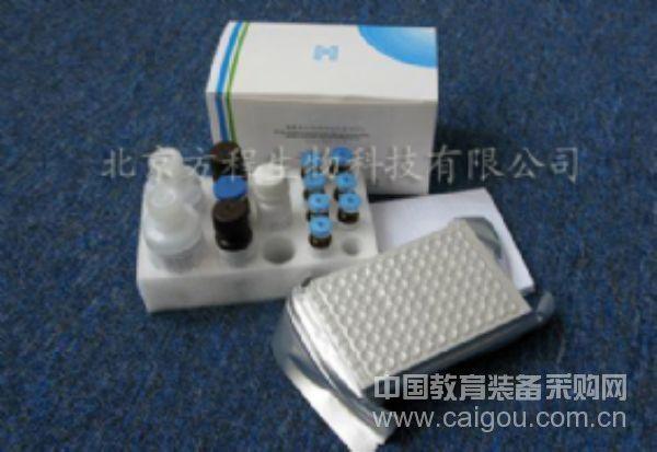 北京酶免试剂盒促销人活化素A报价,人原装Elisa ACV-A试剂盒