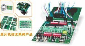 vcomVDZ-TJ系列單片機產品開發項目套件