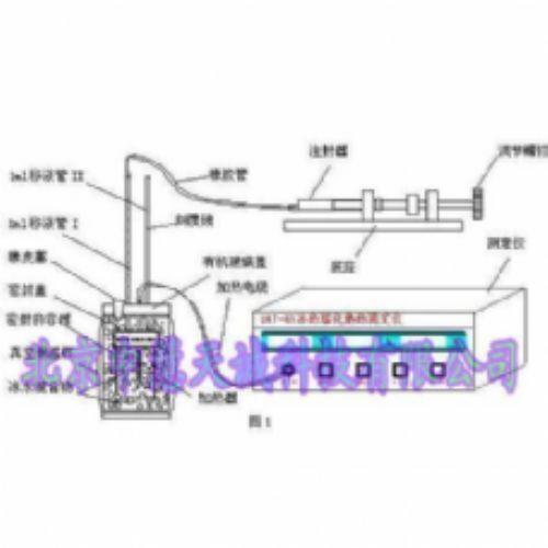 冰的熔化热测定仪/冰熔化热实验仪型号:UKT-B1