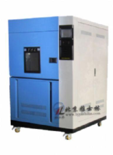 GB/T9344-88北京氙灯老化试验箱标准