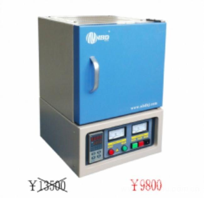 特价促销 1700度经济型高温箱式炉 实验电炉