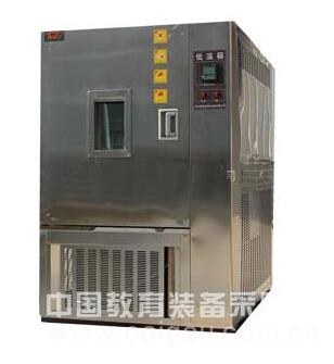 专业高低温交变箱GDW-408厂家,专注于高低温交变箱GDW-408研发生产