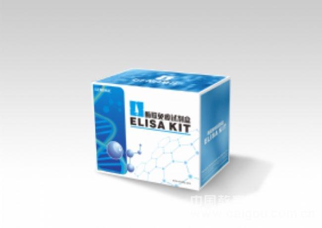 小鼠PROG试剂盒(孕激素/孕酮)ELISA试剂盒全国质保包邮