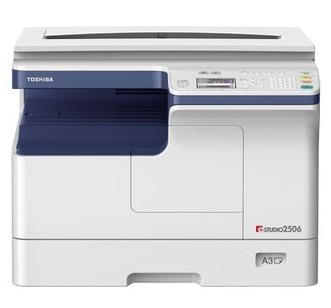 東芝2506復印機 廣州6800元