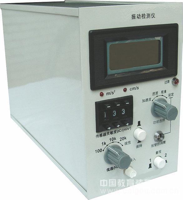 机械振动检测仪 机械振动测试仪