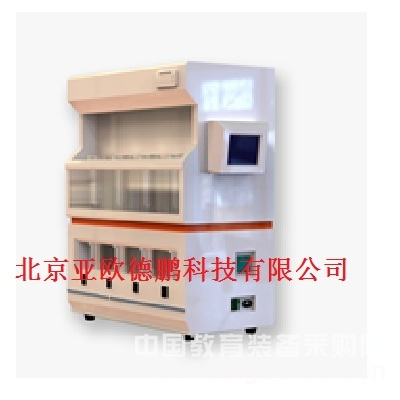 主动式固液萃取仪/固液萃取仪/固液萃取器