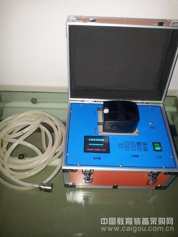 轻便式自动水质采样器