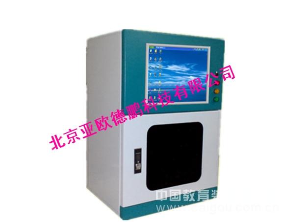 台式重金属预警监测系统/预警监测系统