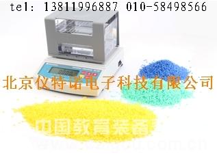 比重仪测塑料 电子比重测试仪直接读出塑料比重值
