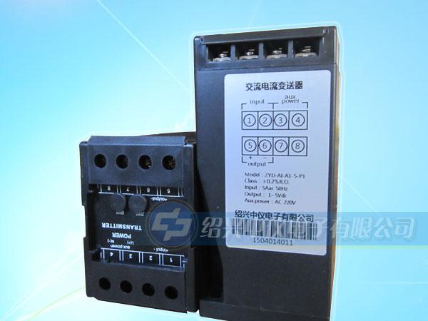 交流单相电流变送器