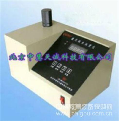 激光純水濁度儀型號:KWS-Z201P