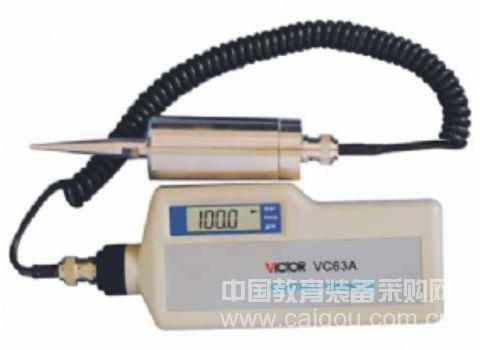 勝利 VC63A 測振儀 測震儀 振動位移/速度/加速度