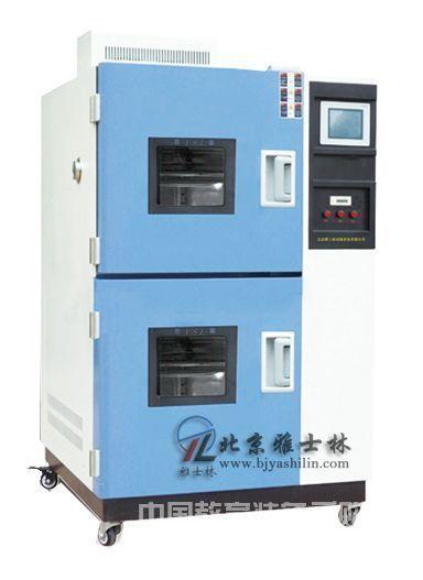北京WDCJ冷热冲击试验箱010-68176855