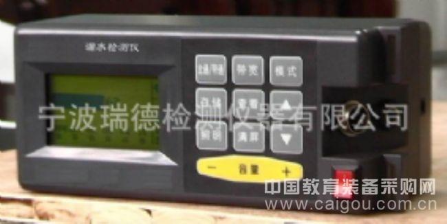 数字管道漏水检测仪