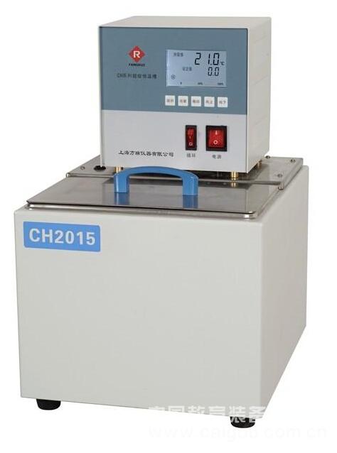 优质P CH1530恒温水浴(油浴)厂家直销,售后有保障