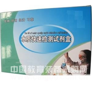 铬(Ⅵ)离子快速检测试剂盒/铬离子检测试剂盒