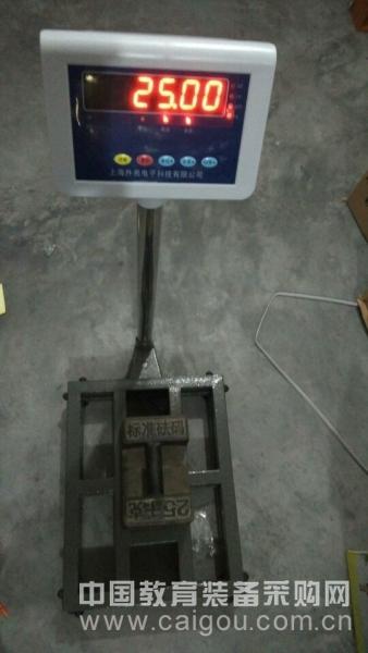 電子計重臺稱、物流專用電子臺稱
