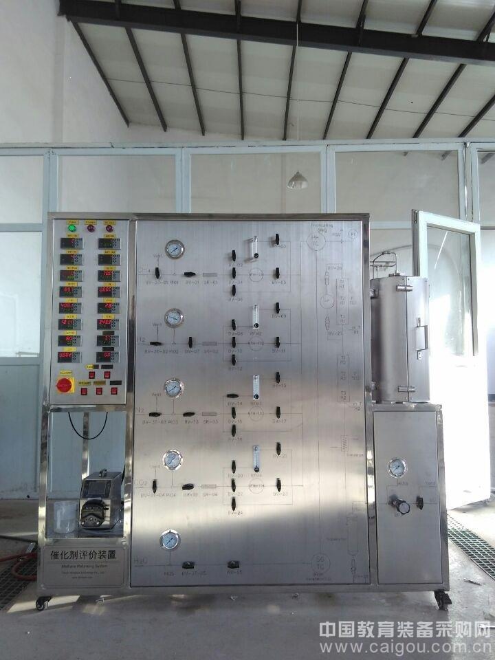 固定床反应器,流化床反应器,生物固定床造气实验装置天津大学