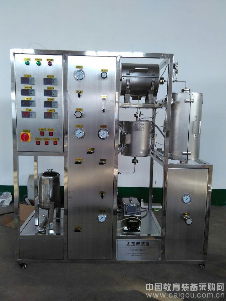 流化床反应器催化剂评价装置 固定床反应器
