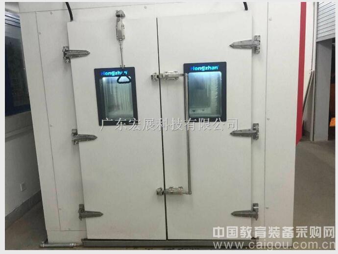 珠海电力覆冰人工气候室