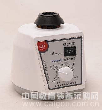 旋涡混合器Vortex -3