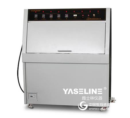 紫外线老化试验箱价格—北京紫外线老化试验箱厂