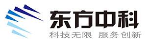 北京東方中科集成科技股份有限公司