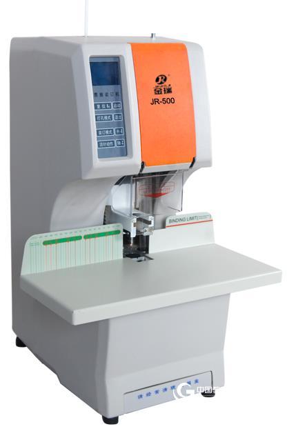 金瑞JR-500财务装订机|昆明凭证装订机|昆明票据装订机|云南票据装订机|装订机维修