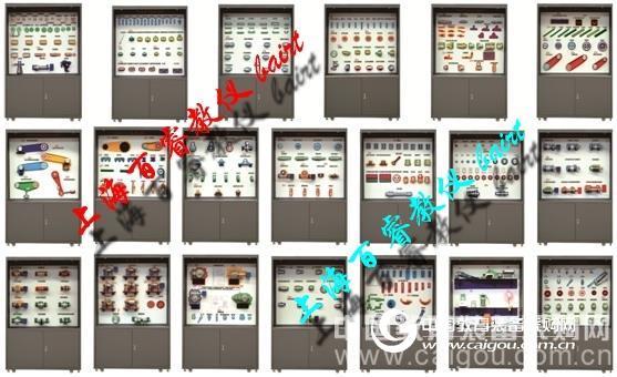 JL20-432 《机械零件》陈列柜