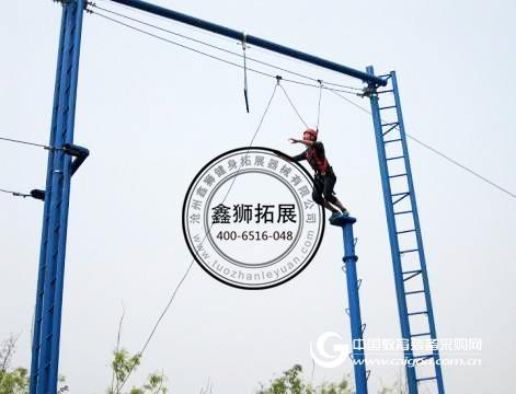 高空抓杠、空中抓杠、高空单杠、心理行为训练器材-鑫狮拓展