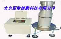 大气采样器/颗粒物采样器