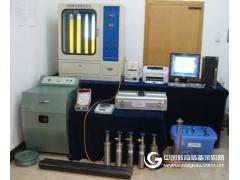 瓦斯含量测定系统