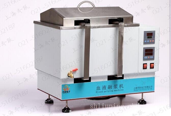 成都喬躍血液溶漿機,恒溫解凍儀廠家直供