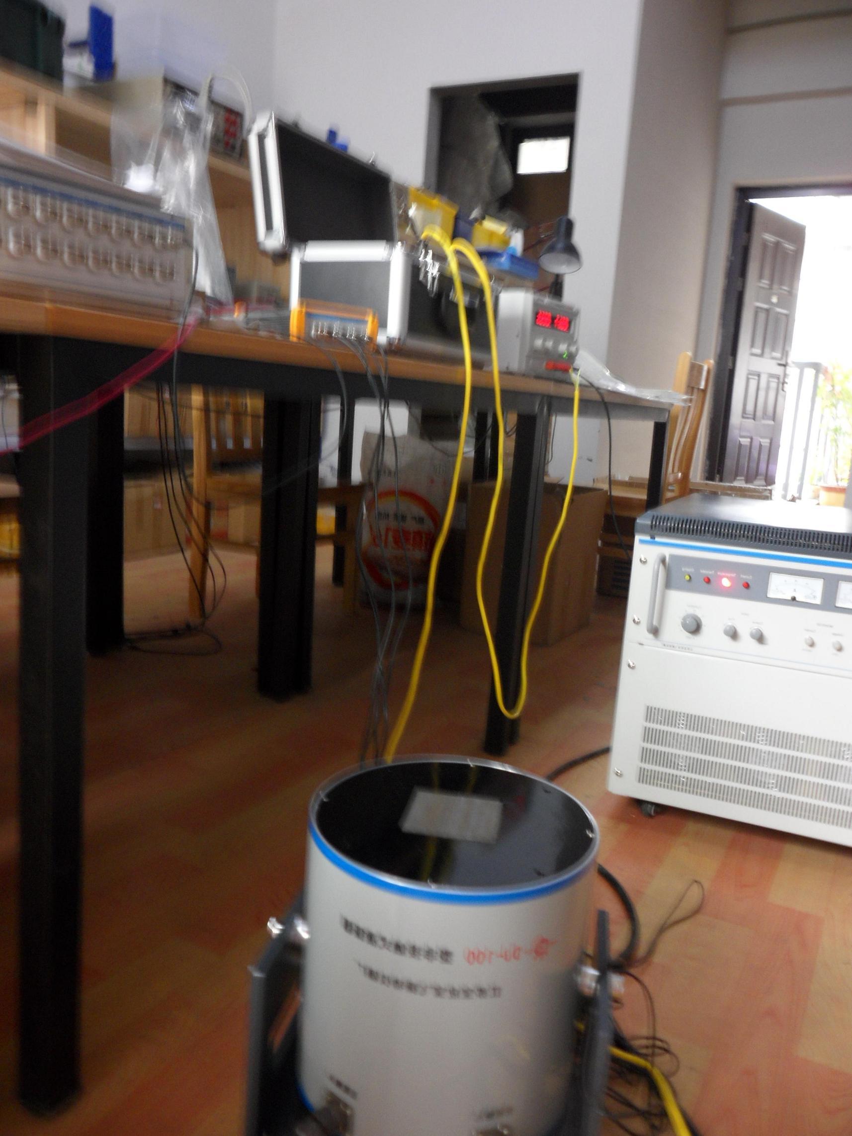 電磁激振器