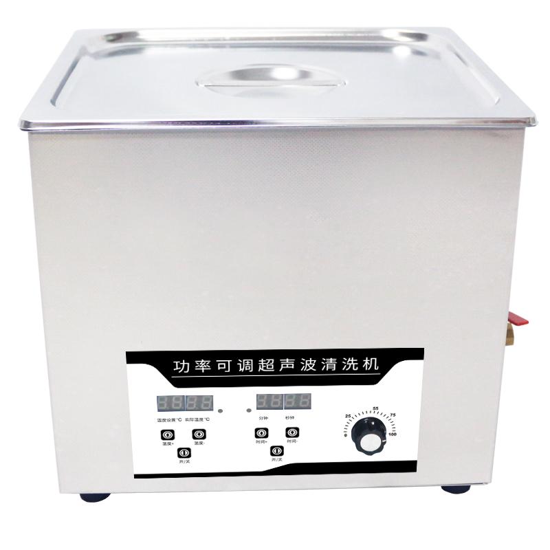 19L-潔康臺式功率可調線路板電子元件零配件超聲波清洗機
