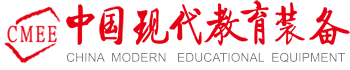 《中国现代教育装备》杂志