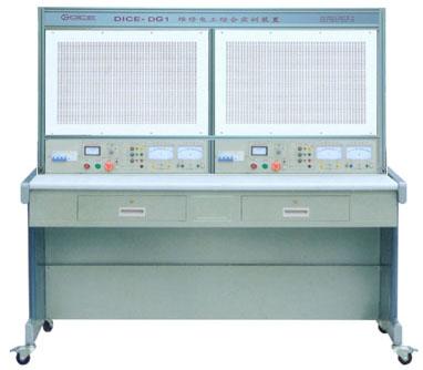 DICE-DG1高级维修电工及技能考核实训装置