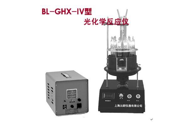 多功能光催化反应器/光催化反应仪