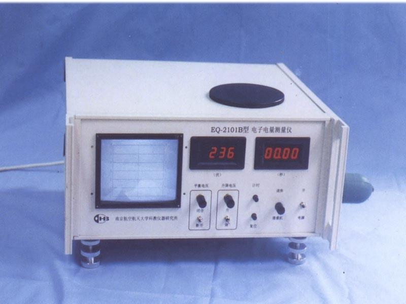 EQ-2101型零飄移抗干擾密立根油滴儀