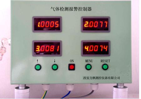 四通道报警控制器SZ-04