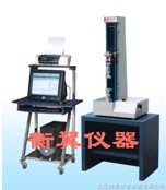 HY-0230微机控制电子万能材料试验机