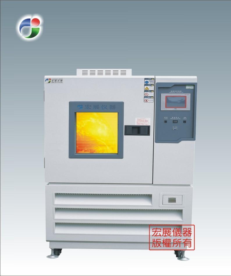 RP-408U可程式恒温恒湿试验机